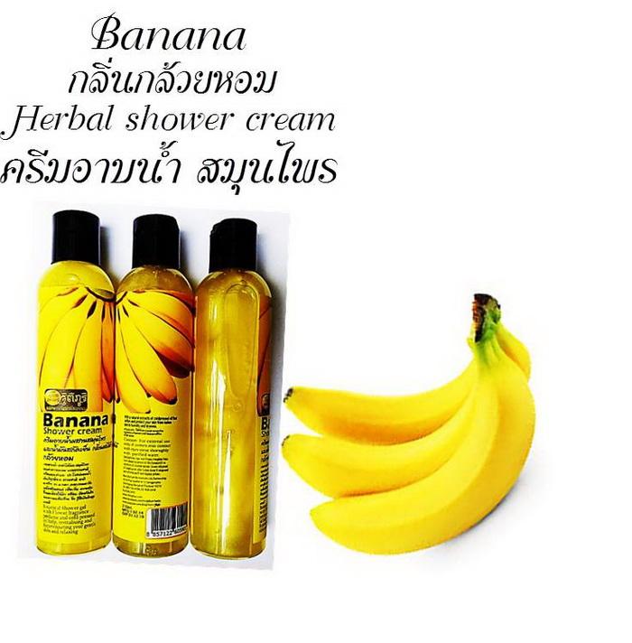 banana_clean_